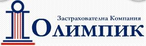 Застрахователна компания Олимпик